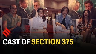 Section 375 Movie Cast Interview: It is a balanced and responsible film