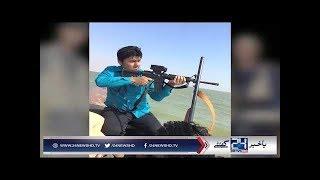 کراچی میں ہوائی فائرنگ کی وڈیوسامنے آنے پردونوں نوجوانوں نےخودکوگرفتاری کے لئے پیش کردیا