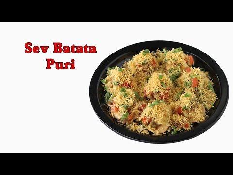 Recipe - Sev Batata Puri (हिंदी)