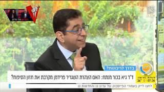 """#x202b;ד""""ר גיא בכור מפתיע: אז בעצם """"החלוקה"""" כבר נעשתה? מיהי המדינה הערבית#x202c;lrm;"""