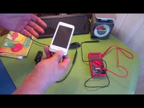 Harbor Freight Solar Powered Cell Phone Charger