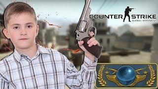 Download 13 Yaşında GLOBAL !!! | CS:GO Rekabetçi Komik Montaj Türkçe Anlar (Counter-Strike: Offensive)