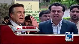 News Headlines | 08:00 PM | 18 February 2018 | 24 News HD