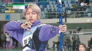 """[2020 설특집 아이돌스타 선수권대회]  [ 남자양궁 결승 ] """" 또 동점이에요!!! """"  몬스타엑스(형원) VS NCT DREAM(재민)"""