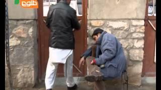 Download بامداد خوش - طنز چوکی دار Video