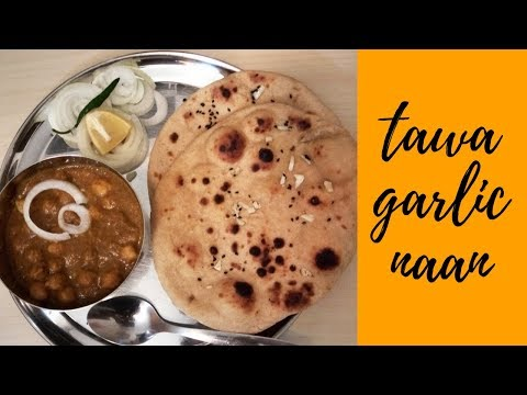 TAWA GARLIC NAAN || NO OVEN, NO YEAST NAAN || MULTIGRAIN NAAN || HEALTHY VERSION OF NAAN ||