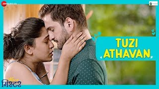 Tuzi Athavan | Miss U Mister | Siddarth Chandekar & Mrunmayee Deshpande | Anandi Joshi & Alap Desai