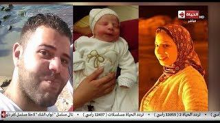 صبايا مع ريهام سعيد - قتل زوجته وابنته البالغه من العمر 29 يوم فقط والسبب كارثي !