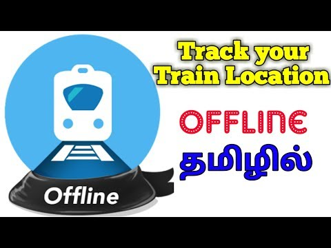 How to Track Train Location in offline | Where is my train | Trends Tamil