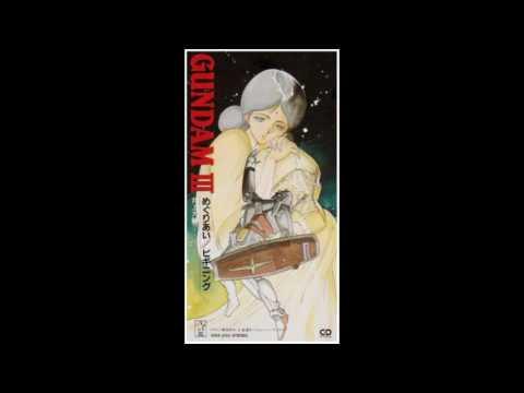 Daisuke Inoue - Beginning