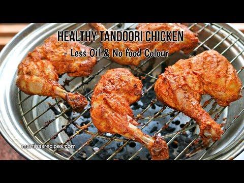 Tandoori Chicken Recipe   Gas Oven Tandoor Recipe   Tandoori Chicken with Less Oil & No Food Colour