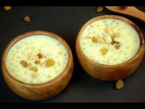 Sabudana Kheer | नवरात्रि व्रत रेसिपी | Navratri Vrat Recipe