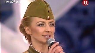 Татьяна Овсиенко «Огонёк» 9 мая (Концерт на поклонной горе).