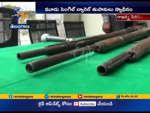Three Single Barrel Guns Seized | 3 Arrested by Police | in Rajanna Sircilla