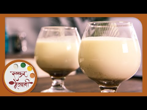 How To Make Instant Thandai | Holi Special | Homemade Cold Beverage | Recipe by Archana in Marathi