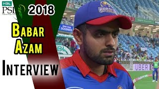 Babar Azam Interview | Lahore Qalandars Vs Karachi Kings | Match 24| HBL PSL 2018