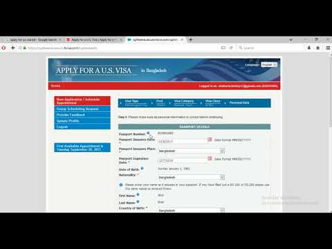 How To create a U.S. Visa Profile and Appointment - (কিভাবে আপনারা U.S Visa Appointment নিবেন )