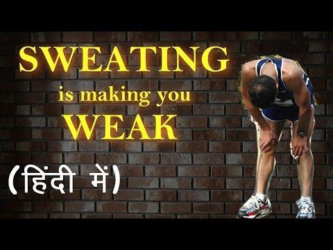 Increase Your Stamina(Runners & Gym Goers) | Sweating is making you weak | Hindi