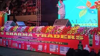 Durgapur Zone Mein Promotion Ceremony Meeting Dene Wala Dene Wala( *dd)mr Mohan Sir