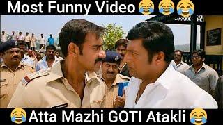 Singham Gaali Dubbed 1    Funny Video   Bollywood Movie   Ali Brothers