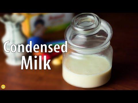 कंडेंस्ड मिल्क की सीक्रेट रेसिपी जानिए | Homemade Condensed Milk | Mints Recipes