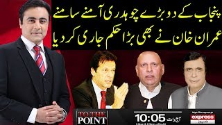 To The Point With Mansoor Ali Khan   14 April 2019   Express News