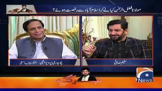 Jirga | Chaudhry Parvez Elahi | 16th November 2019 | Part 01