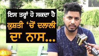 Lyricist Sonu Kiralgarh | Kushti | Interview | The Sports Stars | Karan Kartarpur