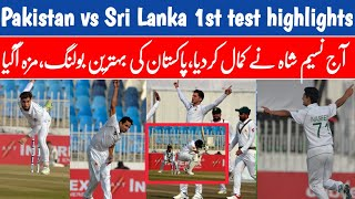 Pakistan vs Sri Lanka | 1st test 1st day full analyst Pakistan vs Sri Lanka match |