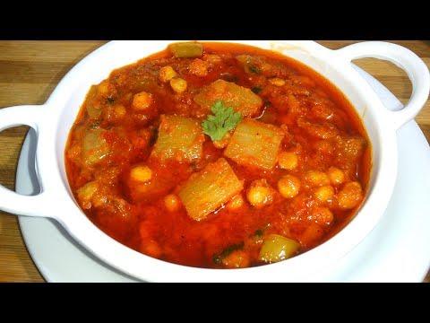 अगर ऐसे बनाऐंगे लौकी की सब्जी तो घिया ना खाने वाले भी अंगुलियाँ चाटते हुऐ खायेंगे|Louki Masala Sabzi