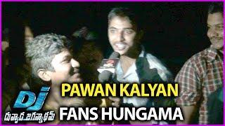 Pawan Kalyan Fans Hungama @ Duvvada Jagannadham Movie Theatre | Power Star Craze