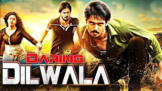 New South Indian Full Hindi Dubbed Movie   Daring Dilwala   Hindi Dubbed Movies 2018 Full Movie