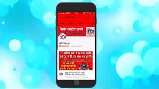 CCTV camera footage kiya karta hai by Desi kalakaar