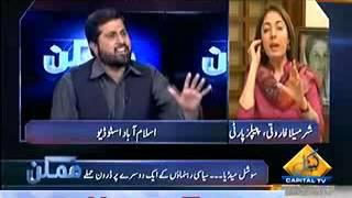 Faizaul Hassan of PTI - UNewsTv.com