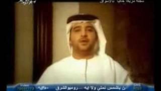 Aida Al Manhali Mahma Jara Flv