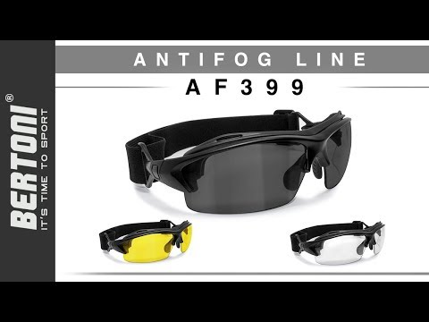 Sport Sunglasses for Prescription Lenses AF399 Cycling Motorcycle Tennis Extreme Sports [SUB ENG]