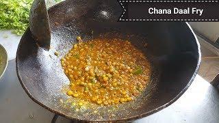 Fry Chana Daal Recipe Dhaba Style | Chana Daal Fry Recipe | Street Food of Karachi Pakistan