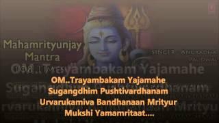 Mahamrityunjay mantra mp3 song download.