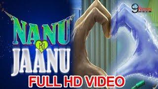 Nanu Ki Jaanu Official Trailer Launch   Abhay Deol   Patralekhaa   Movie Releasing - April 20
