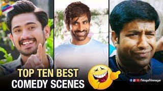 Top 10 Best Telugu Comedy Scenes | Raja The Great | Raju Gari Gadhi | Lover | Telugu FilmNagar