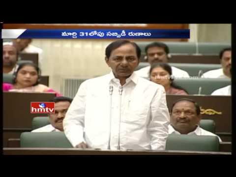 CM KCR Speech On SC, ST, BC and Minorities Subsidy Loans | Telangana Assembly | HMTV