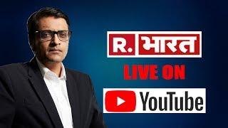 Download Watch Republic Bharat Live | रिपब्लिक भारत Live | Hindi News 24x7 Live Video