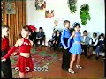 Download танец в школе MP3,3GP,MP4