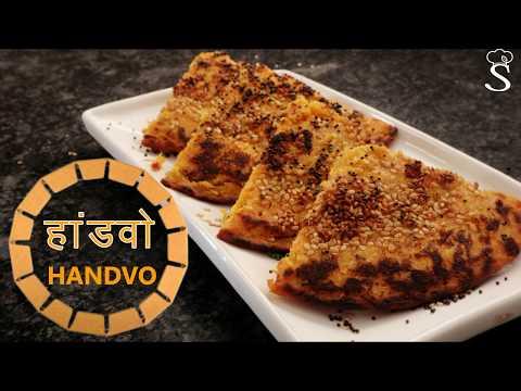 Handvo Recipe | Instant Handvo Recipe | Gujarati Handvo | Vegetable Handva Recipe by Shree's Recipes