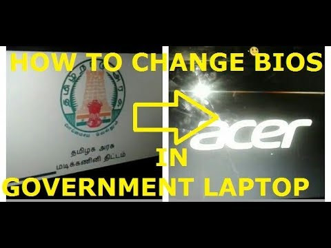 How to change bios in the acer aspire E1-431 government laptop (How to remove government laptop).