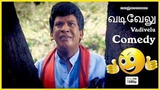 Vadivelu Comedy's | Best Of Vadivelu Comedy | வடிவேலு | Timepass Comedy