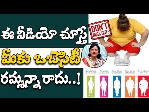 Diet to Reduce Over Weight l Balanced Diet Plan To Get Rid Of Obesity l Hai TV