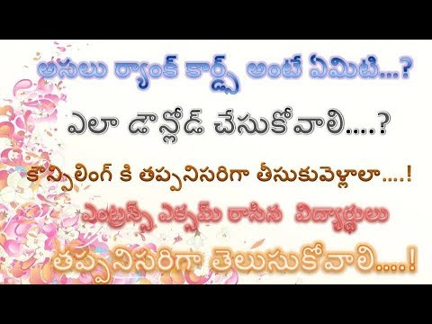 What Is Rank Cards|How To Download Rank Card|Carry Counseling Centers |All Students|Telugu Net World