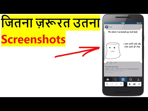 [Hindi] How to take cropped screenshot on Android   Now send what others need only