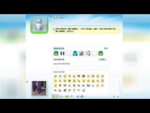 MSN 經典音效 Classic sounds of Windows Live Messenger